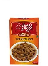 Radhuni Beef Masala (25gm)