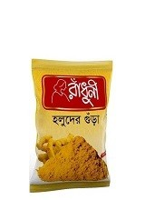 Radhuni Turmeric Powder- Holud (200gm)