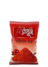 Radhuni Chili Powder- Morich (200gm)