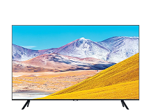 40″ inch LED television
